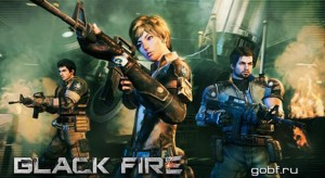 black-fire-logo